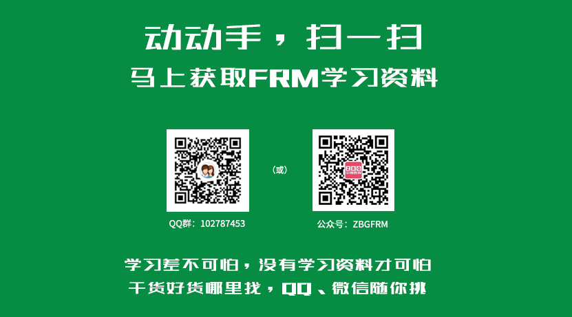 frm?试场